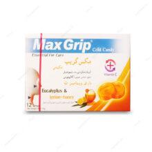 آبنبات سرد مکیدنی مکس گریپ 12 عددی – طعم لیمو عسل