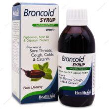 شربت برون کلد Broncold هلث اید 200ml