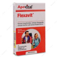 قرص فلکس اویت Flexavit آپوویتال 30 عددی
