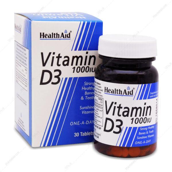 قرص ویتامین د3 هلث اید
