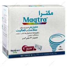 ساشه مگترا Magtra نیچرز اونلی 30 عددی