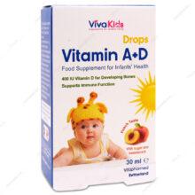 قطره ویتامین آ+د A+D ویوا کیدز 30ml