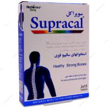 قرص سوپراکل Supracal نیچرز اونلی 30 عددی