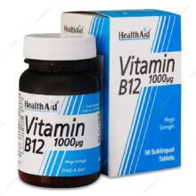 قرص زیر زبانی ویتامین ب۱۲ 1000 B12هلث اید 50 عددی