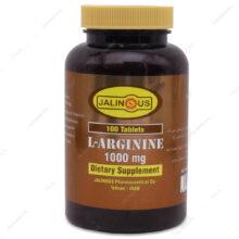 قرص ال آرژنین L-Arginine 1000 جالینوس 100 عددی
