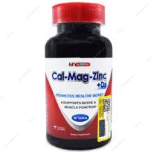 قرص کلسیم منیزیم زینک ویتامین D مای نوتریشن 60 عددی