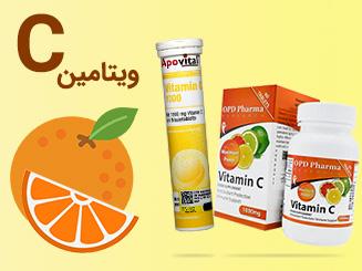 بنر ویتامین C فروش ویژه