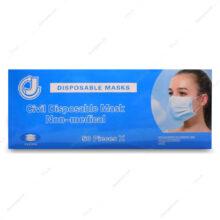 ماسک 4 لایه آبی رنگ پرستاری پلدار  Filter Max وارداتی 50 عددی