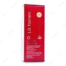 کرم ضد آفتاب و ضد لک SPF40 رنگ روشن لافارر 40ml