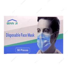 ماسک سه لایه آبی رنگ پلدار QIAN JI پک 50 عددی وارداتی