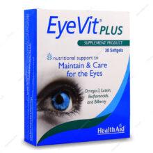 کپسول ژلاتینی آی ویت پلاس Eye Vit plus هلث اید 30 عددی