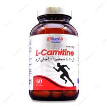 قرص ال کارنیتین L-Carnitine 1000mg  رزاویت 60 عددی