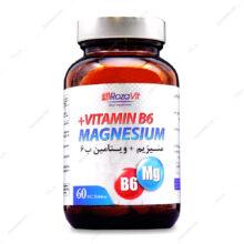 قرص منیزیم + ویتامین MAGNESIUM + VITAMIN B6 رزاویت 60 عددی