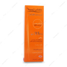کرم ضد آفتاب رنگی SPF95 مناسب انواع پوست دکتر ژیلا 50g