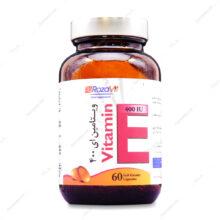 سافت ژل ویتامین ایی 400 واحدی Vitamin E  رزاویت 60 عددی
