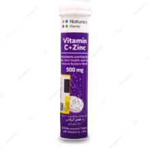 قرص جوشان ویتامین ث زینک Zinc + C گیلاس نیچرز پلنتی 20 عددی