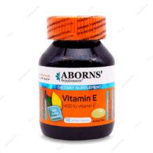 کپسول ژلاتینی ویتامین ایی Vitamin E 400 IU ابورنز 50 عددی