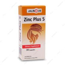 کپسول زینک پلاس Zinc plus جالینوس 30 عددی