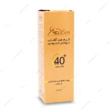 ضد آفتاب کرم پودری SPF40 پوست چرب و حساس مدیسان 30ml