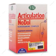 قرص آرتی کولیشن ندول Articulation NoDol اسی 60 عددی