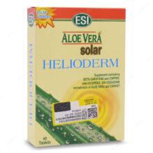 قرص سولار هلیودرم HELIODERM اسی 40 عددی