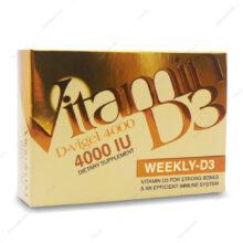 کپسول ویتامین د3 Vitamin D3 4000IU دانا 60 عددی