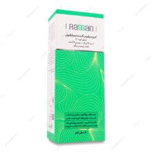 کرم مرطوب کننده بسیار قوی Moisturizing Cream راسن 50ml
