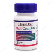 قرص مولتی کامپلیت Multi Complete هلث برست 30 عددی