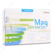 قرص مگ ادونسد Mag ADVANCED ناتیریس 30 عددی