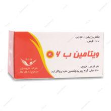 قرص ویتامین ب6 VITAMIN B6 سیمرغ دارو عطار 100 عددی