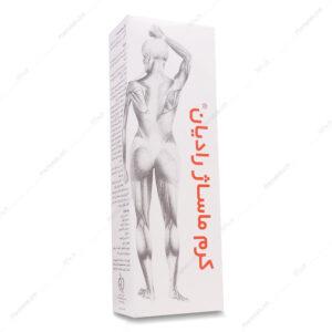 کرم ماساژ Massage Cream رادیان 100g