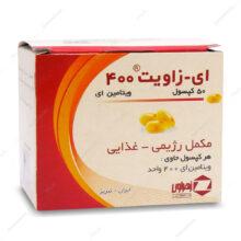 کپسول ویتامین ایی-زاویت E-Zavit 400 زهراوی 50 عددی