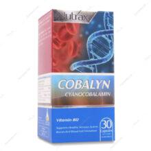 کپسول کوبالین Cobalyn نوتراکس 30 عددی