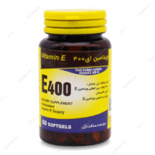 سافت ژل ویتامین ایی 400 Vitamin E یاس کویر میبد 50 عددی