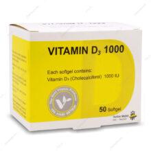 سافت ژل ویتامین د3 1000 VITAMIN D3 یاس کویر میبد 50 عددی