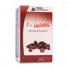 قرص کافئین Caffeine 200 رها 60 عددی