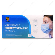 ماسک 4 لایه آبی رنگ پرستاری پلدار  DADA وارداتی 50 عددی