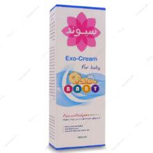 کرم مرطوب کننده صورت و بدن کودک Exo-Cream سیوند 150ml