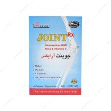قرص جوینت آر ایکس JOINT RX انرکس 36 عددی
