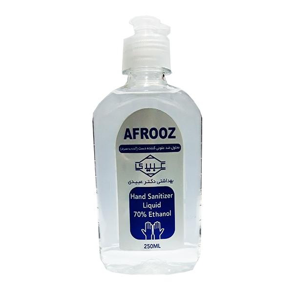 محلول ضد عفونی کننده افروز