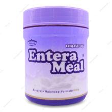 پودر انترامیل دیابتی موزی Entera Meal Diabetic کارن 400 گرمی
