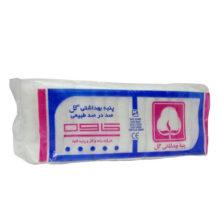 پنبه بهداشتی هیدروفیل گل کاوه بسته 100 گرمی