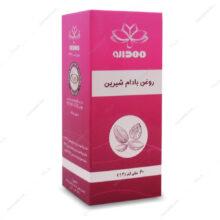 روغن بادام شیرین خوراکی Almond Oil مهدارو 60ml