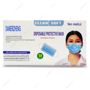 ماسک سه لایه آبی رنگ پلدار Danerzheng – پک 50 عددی وارداتی