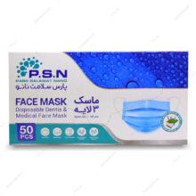 پک 50 عددی ماسک سه لایه آبی رنگ پرستاری پلدار PSN – پخش دولتی