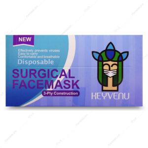 پک 50 عددی ماسک سه لایه آبی رنگ پرستاری پلدار Keyvenu – پخش دولتی