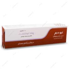 پماد زخم بستر ابوخلساء Abukhalsa نیو درم دارو درمان 100g