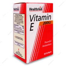 کپسول ویتامین ایی 200 واحدی Vitamin E هلث اید 60 عددی