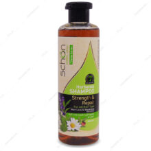 شامپو هفت گیاه هربامیکس Herbamix شون 300ml