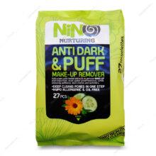 دستمال آرایش پاک کن ضد تیرگی Anti Dark نینو 27 عددی